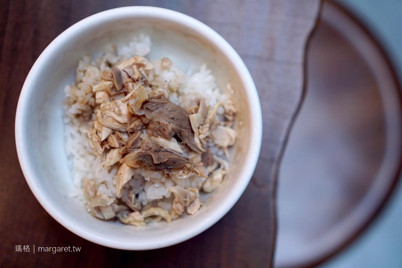 蘭桂坊花園酒店。早餐低調美味雞肉飯|嘉義文化路夜市商圈最佳旅宿