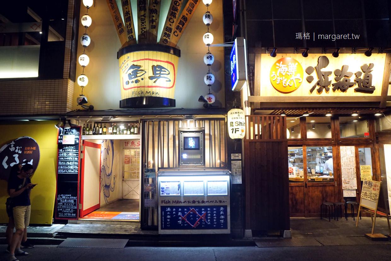 滨海道海鮮料理。鍛冶屋町店|高松日式居酒屋