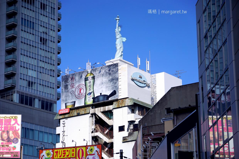 大阪美國村。街頭普普藝術|BIG STEP商場漫遊 @瑪格。圖寫生活