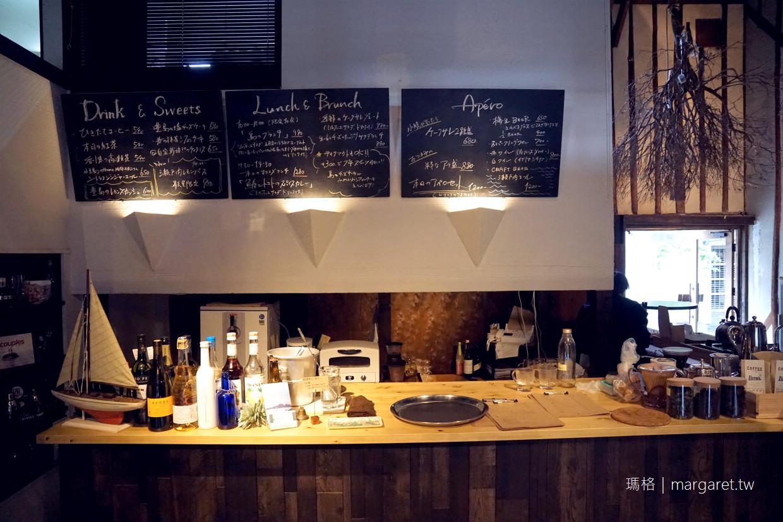 L'ile Cafe&Restaurant。瀨戶內珠寶盒概念島食|北濱Alley新餐廳