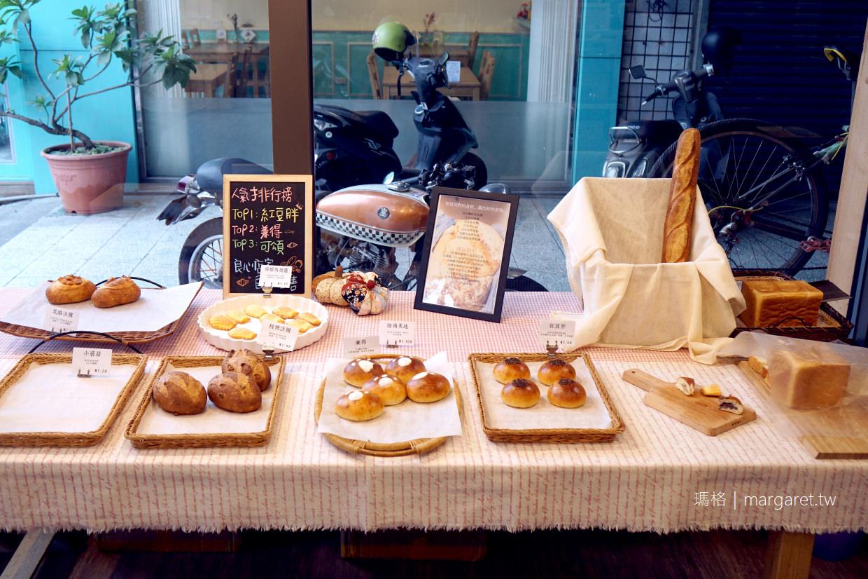 穗悅手作烘焙坊。在地人推薦嘉義好吃的歐陸麵包