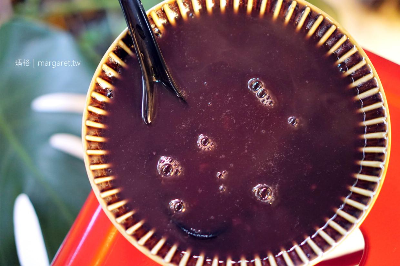 高興紅豆湯。吃了果然高興|藏在嘉義興中市場的療癒甜品