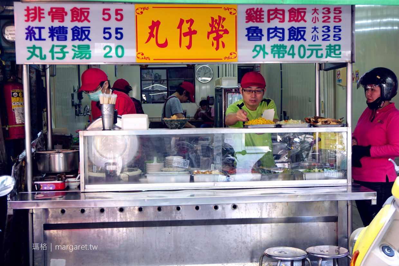 丸仔榮小吃店。嘉義光彩街|美味的魚丸湯、雞肉飯、紅槽肉