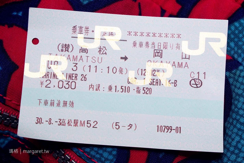 關西廣島鐵路周遊券。台灣預訂更便宜|免費搭宮島JR渡輪到嚴島神社看海上鳥居