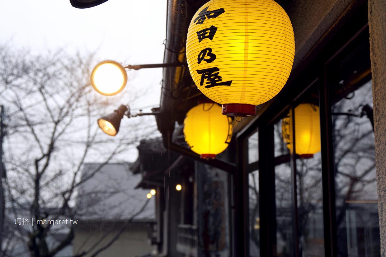 瀧之燒餅。和田乃屋本店|德島市民遺產400年御用果子