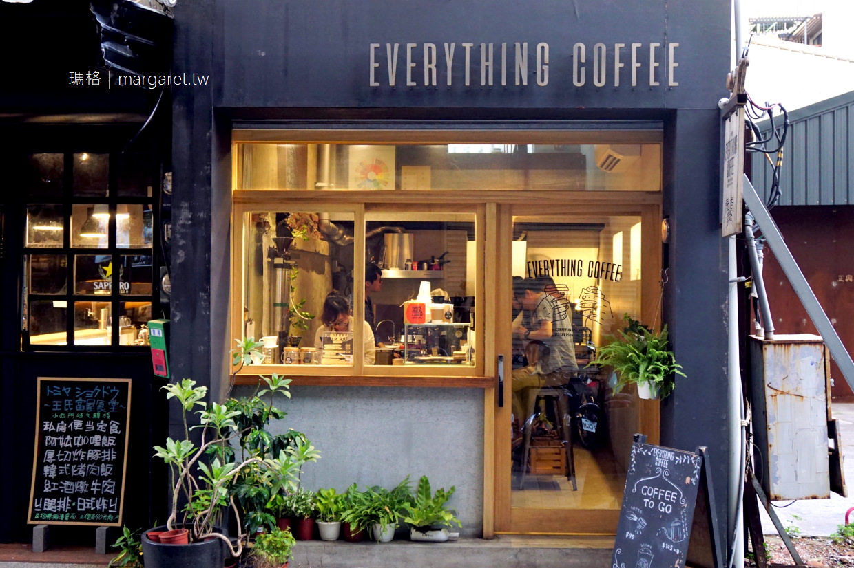 任事咖啡Everything Coffee。美味司康|台南巷弄小店