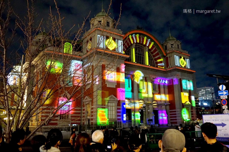 2019大阪光之饗宴。光之文藝復興|中之島彩燈街。中央公會堂光雕投影 @瑪格。圖寫生活