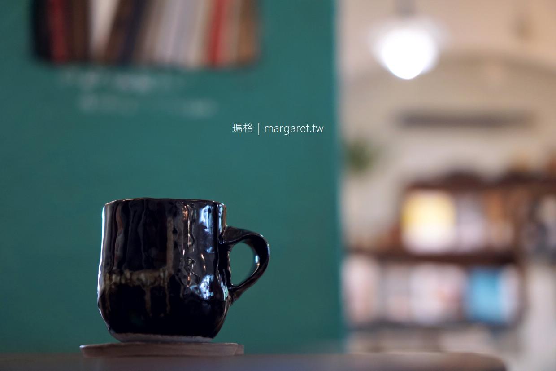 島上西西。嘉義小天母風格咖啡|黛西的雜貨店另一章
