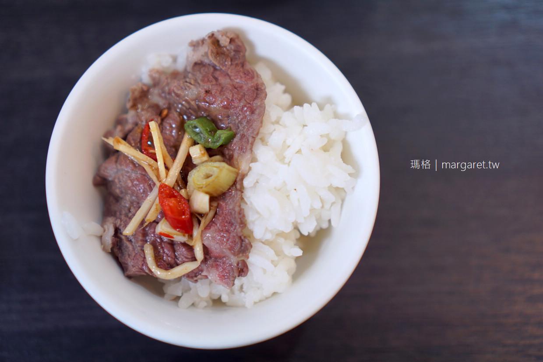 三大牛肉火鍋。台南溫體牛人氣名店|訂位時肉片要訂好訂滿