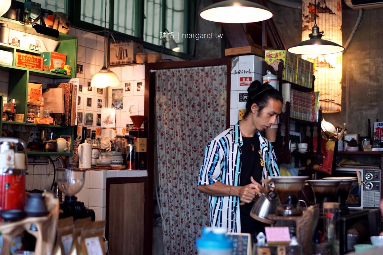 台南咖啡館、甜點下午茶|食記47家。附美食地圖 (2019.9.7更新)