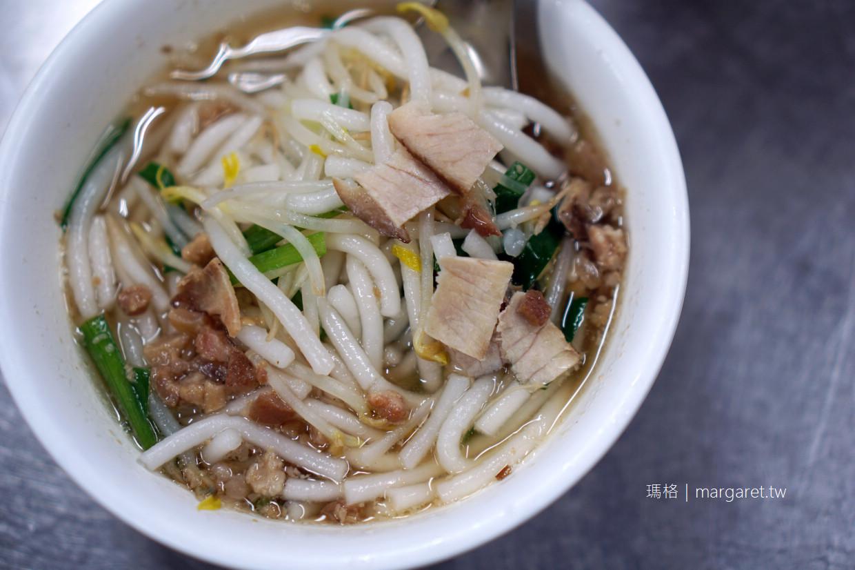 阿宏炒米苔目。乾的湯的炒的各有特色|最愛泰式麻辣乾拌麵。嘉義國華街美食(2訪更新)