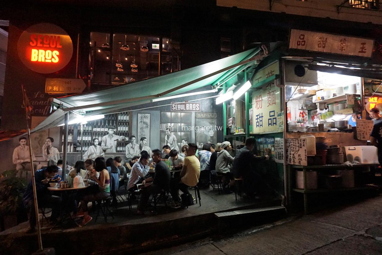 中環米其林一星。一樂燒鵝、沾仔記|街頭小食。公利真料竹蔗水、玉葉甜品