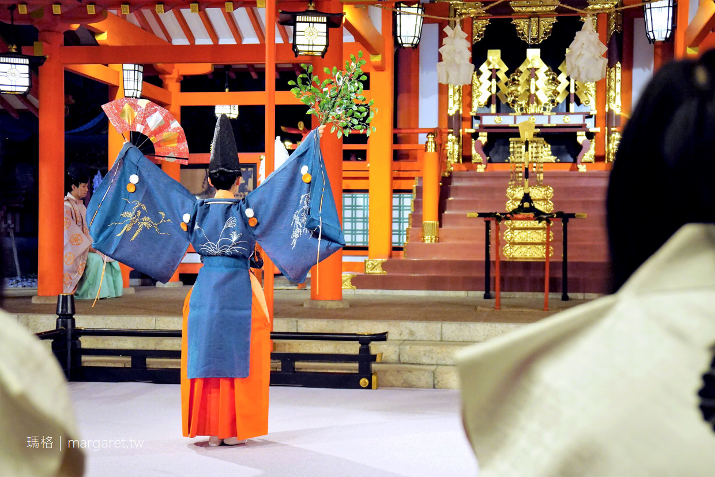 生田神社。1800年歷史戀愛神社|神戶地名由來 @瑪格。圖寫生活