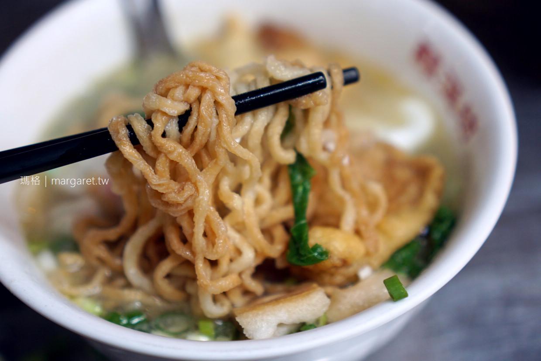醇涎坊古早味鍋燒意麵。台南保安路人氣美食|從早餐賣到宵夜