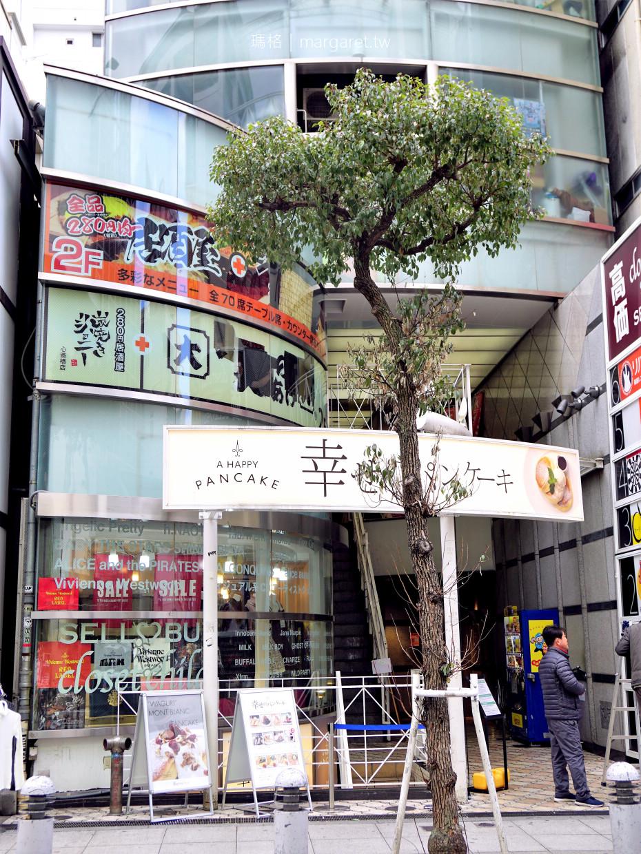 幸福Pancake心齋橋店。大阪美國村 美味的舒芙蕾鬆餅