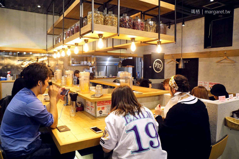 すする担担麺水道橋店|東京巨蛋周邊美食