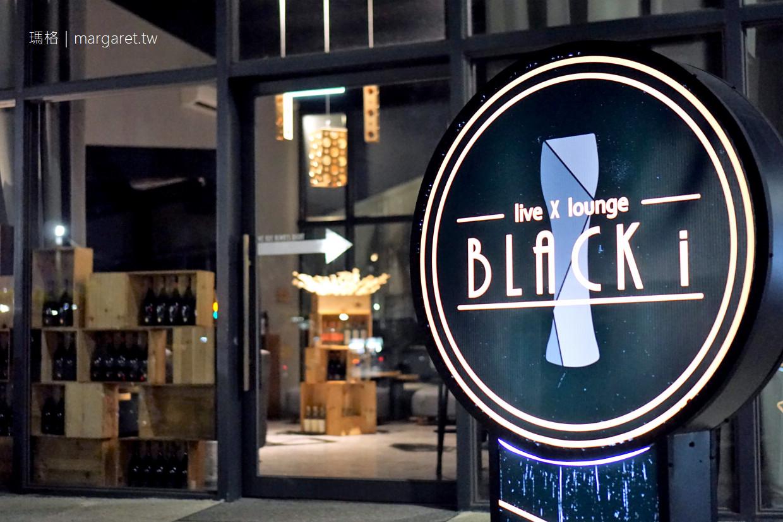 BLACK i 黑眼圈 Live & Lounge。嘉義精釀生啤暢飲吧|喝到凌晨4點的爽快