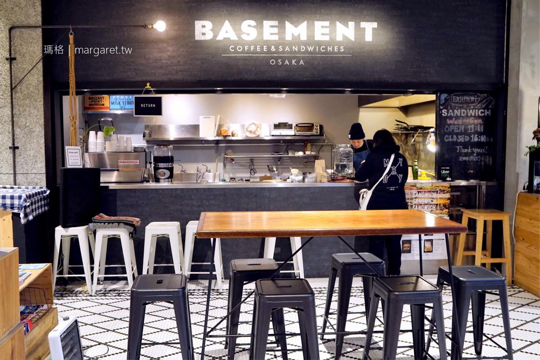 BASEMENT咖啡。三明治|大阪美國村輕食下午茶