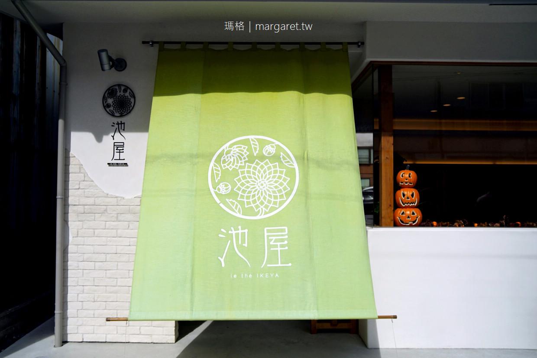 lethé池屋。鳥取境港咖啡|大山牛乳冰淇淋。優質日本茶。台灣珍珠