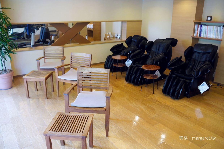 東京庭之飯店Hotel Niwa Tokyo|米其林推薦。靜美優雅和風時尚旅宿