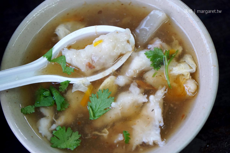 林清山魷魚羹。西門町傳統小吃|原址為阿西魷魚羹老店
