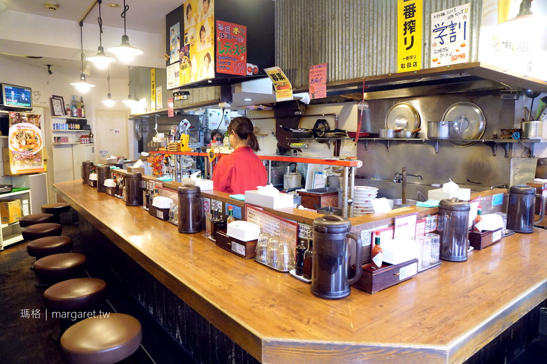 太陽番茄起司拉麵。有義大利魂的日本拉麵|東京巨蛋周邊美食