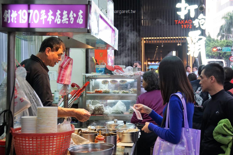 林清山魷魚羹。西門町傳統小吃 原址為阿西魷魚羹老店