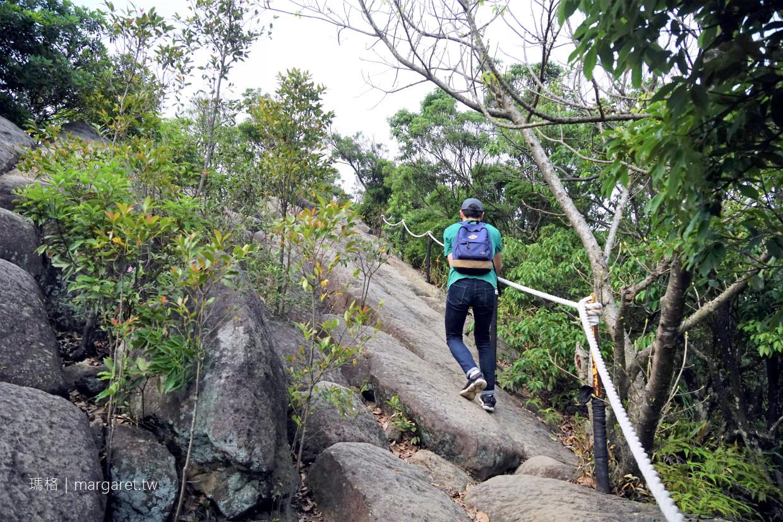 金面山步道。剪刀石攻頂我們辦到了|攀爬大岩壁並不輕鬆但值得挑戰