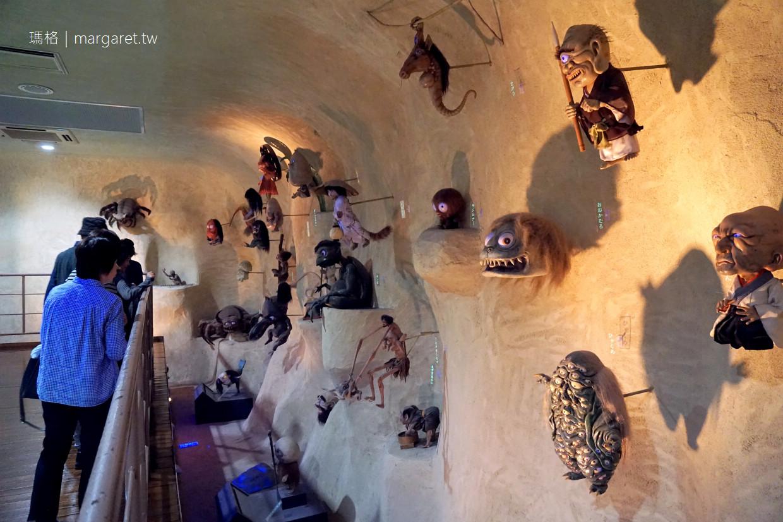 水木茂紀念館。鬼太郎妖怪博士之家|鳥取境港