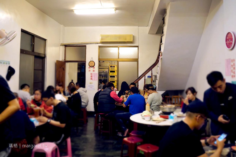 台南馨味薑母鴨。雞肉料理稱霸|大推胡椒白菜雞、豪華版三杯雞、乾炒麻油雞