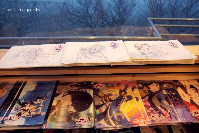 德島動漫主題咖啡館。展望レストハウス眉山|阿波舞會館。眉山纜車。眉山夜景