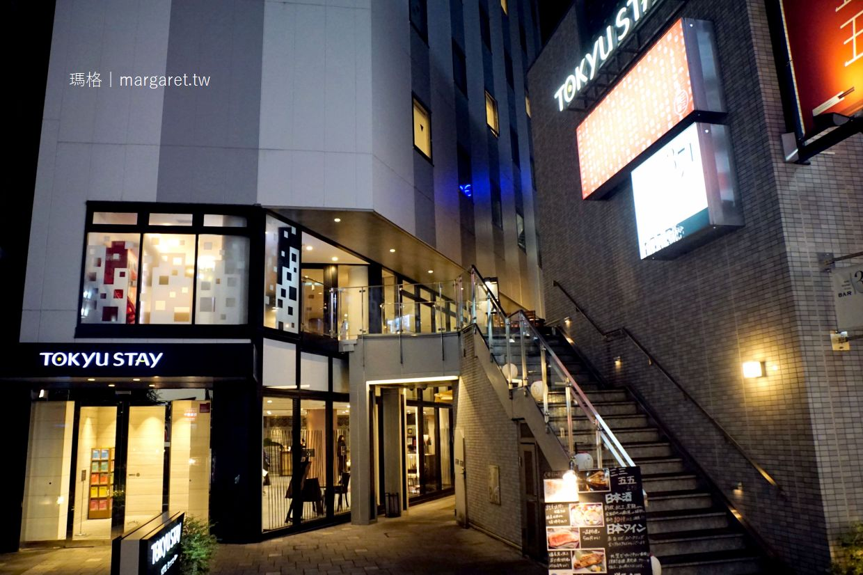 東京近郊紅葉名所。2018日本秋季旅行|「亞洲萬里通」聰明玩樂賺哩程。善用哩程信用卡加速累積