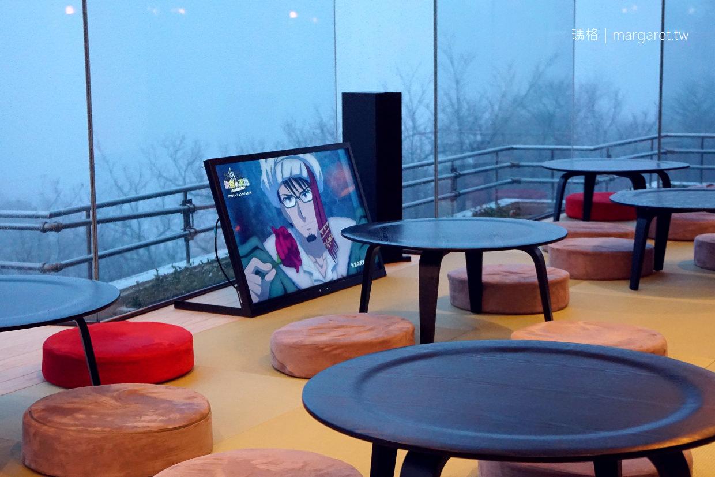 德島動漫主題咖啡館。展望レストハウス眉山|阿波舞會館。眉山纜車。眉山夜景 @瑪格。圖寫生活