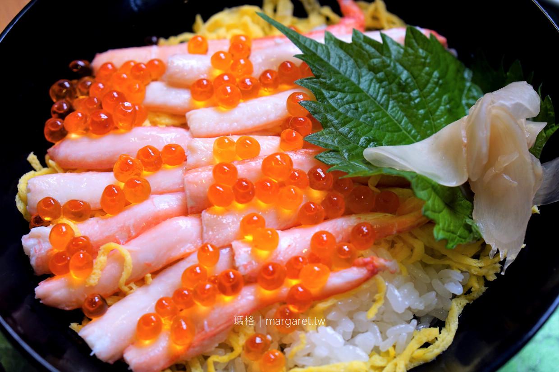 梅崎水産。鮭魚卵蟹腳丼|鳥取境港海鮮食堂