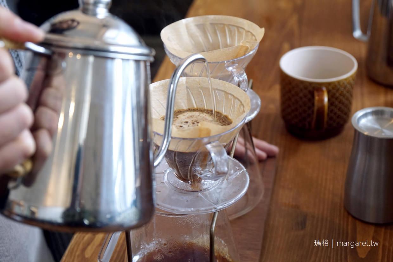 Come Home咖啡漫步。嘉義老屋咖啡|現在有自烘咖啡了