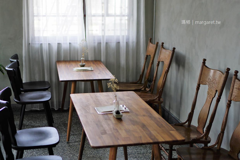 起風茶屋。嘉義花園老洋房裡的暖陽|台灣茶。 設計。展覽