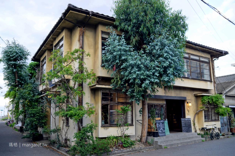 206 TSU MA MU鹹派專門店。北濱Alley風格咖啡館|JA香川事務所舊建築改造而成 (二訪更新) @瑪格。圖寫生活