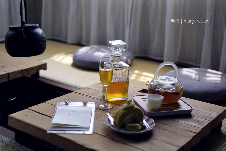 起風茶屋。嘉義花園老洋房裡的暖陽|台灣茶。 設計。展覽 @瑪格。圖寫生活