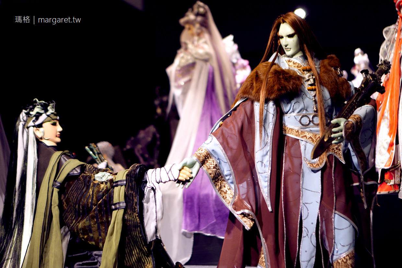 霹靂藝術科幻特展。素還真出道30周年|傳統表演藝術的新創文化