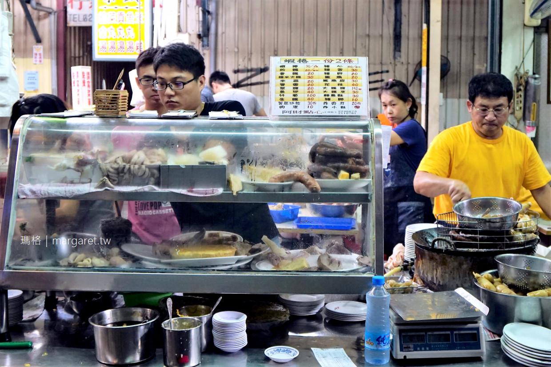 詹家阿財點心。蝦捲|康樂市場香腸熟肉。吃雙拼才內行 @瑪格。圖寫生活
