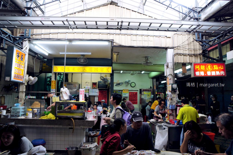 榮盛米糕。台南國宴小吃|康樂市場人氣美食