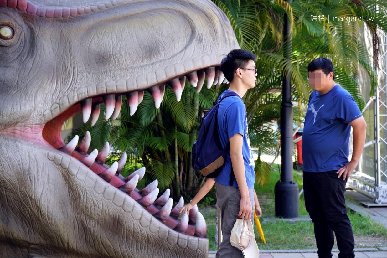 與恐龍零距離接觸。嘉酒文創園區5/20帶你重返侏儸紀|最適合親子的夢幻樂園。網帥網美IG熱點