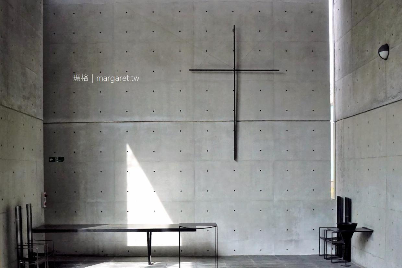 風之教堂。安藤忠雄教堂三部曲|神戶六甲山建築藝術景點 @瑪格。圖寫生活