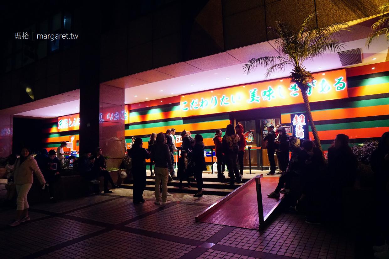 一蘭拉麵台北本店。24小營業|創下3個第一次