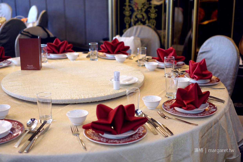天成饗聚宴席。近百道料理創意組合|飯店集團整合中西餐飲精銳盡出