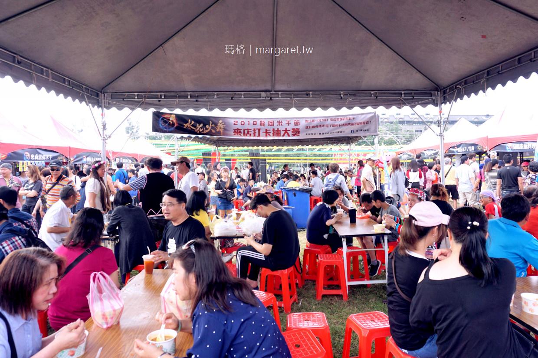 龍岡米干節。全臺唯一雲南美食文化嘉年華|一起到龍岡大操場野餐吧