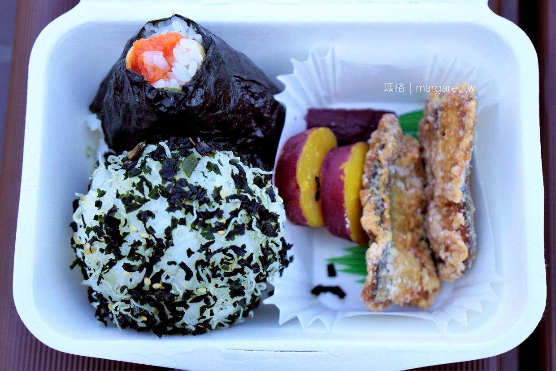 米屋のにぎりめし山田村|岡山車站好吃的鮭魚梅子飯糰