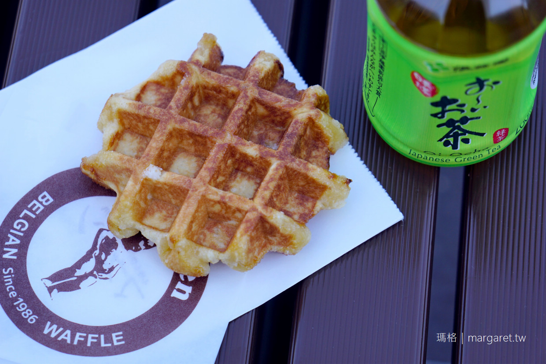 Manneken Waffle比利時鬆餅。岡山車站心頭好|最愛原味