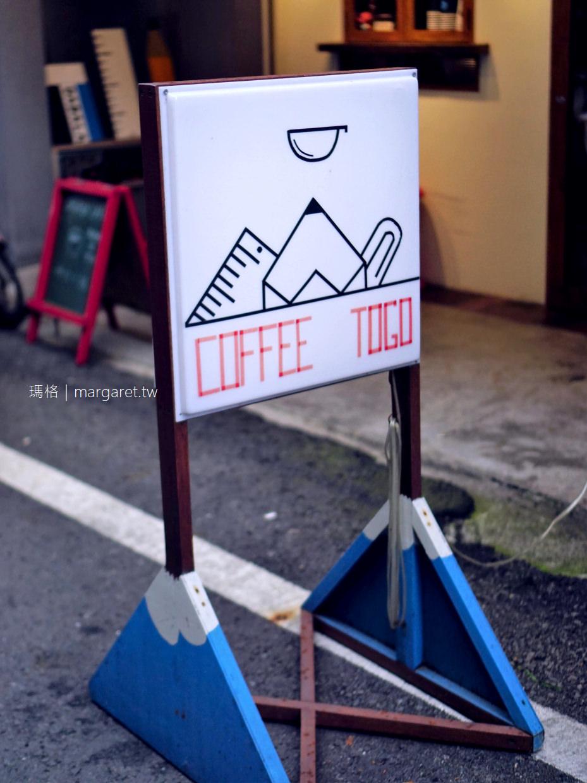 Dadala開在咖啡店裡的文具店|嘉義文化夜市風格小店