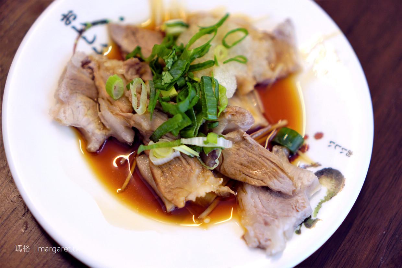 家禾火雞肉飯。口味較清淡|加顆半熟蛋的嘉義鄉親吃法